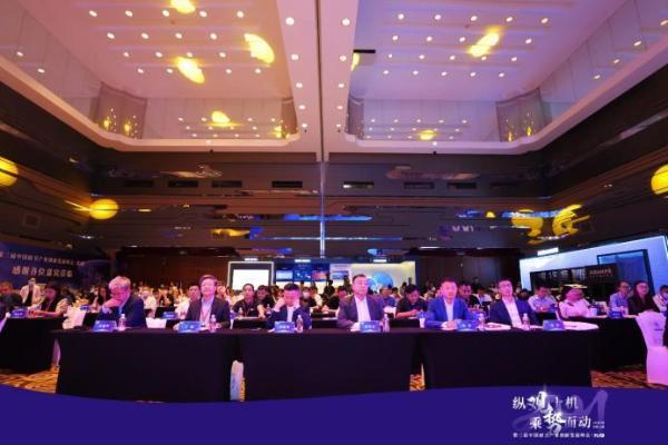 2021年第三届中国厨卫产业创新发展峰会盛装登场
