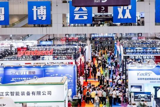 EeIE智博会提前看:协作机器人点亮展会、聚焦中国先进制造业