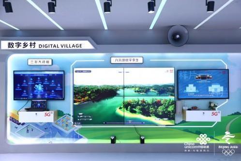 百年征程,数字追梦 ——中国联通36项数字化转型科技创新成果精彩亮相第十八届西博会