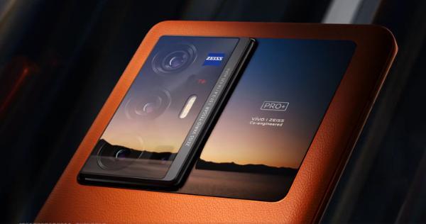 vivo官宣X70系列手机,采用独特云窗设计
