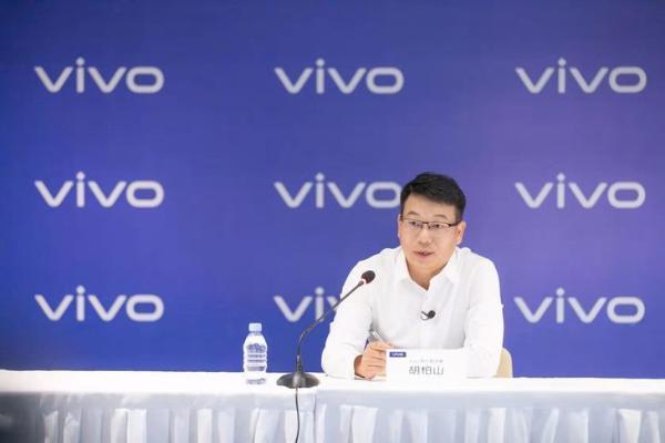 vivo 胡柏山:X70系列将首发自研V1影像芯片