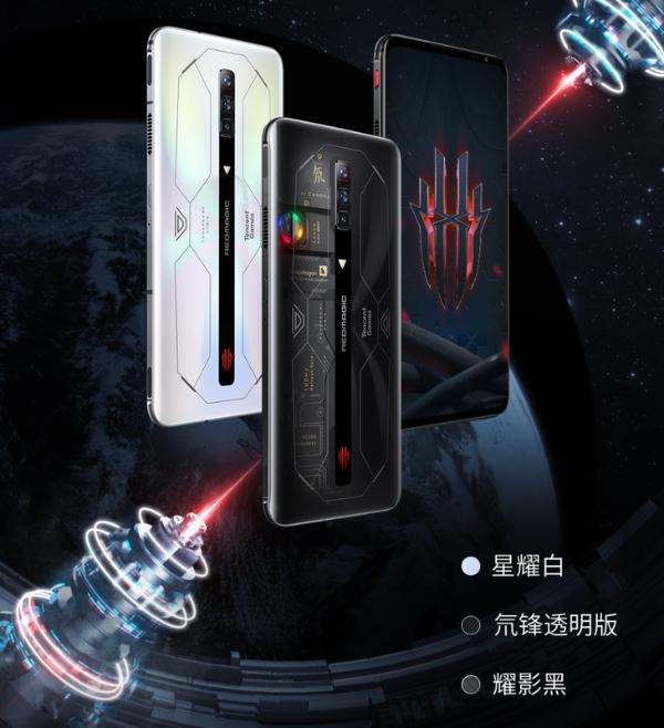 年度电竞旗舰腾讯红魔6S Pro明早10点开售