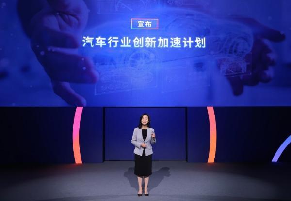 """亚马逊云科技发起""""汽车行业 创新加速计划"""" 助力中国汽车行业转型创新_驱动中国"""