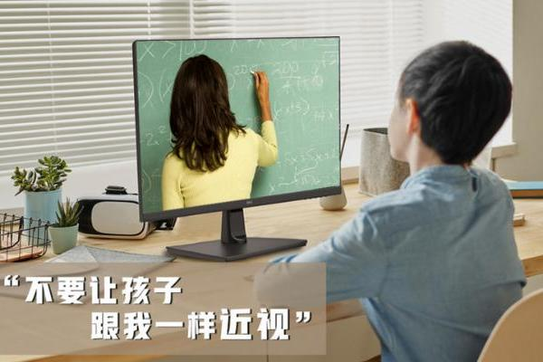 京东方CA24H0护眼显示器促销价849元