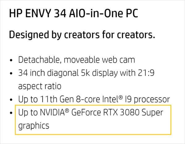 RTX3080SUPER显卡曝光 惠普一体机将搭载