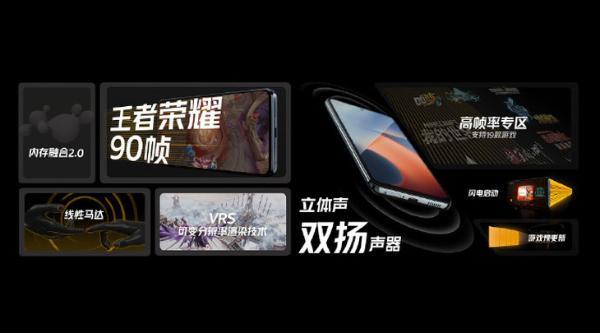 iQOO Z5正式发布,首发价1799元起