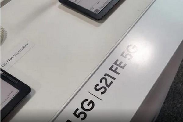 抢在iPhone13前上市?三星Galaxy S21 FE主要规格泄露