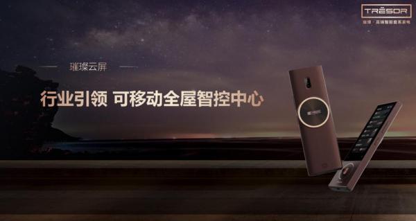 海信璀璨C1 Pro发布:极简交互行业领先