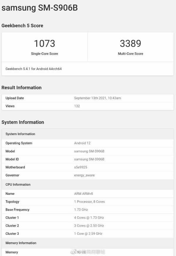 三星Exynos 2200跑分出炉,AMD GPU实锤