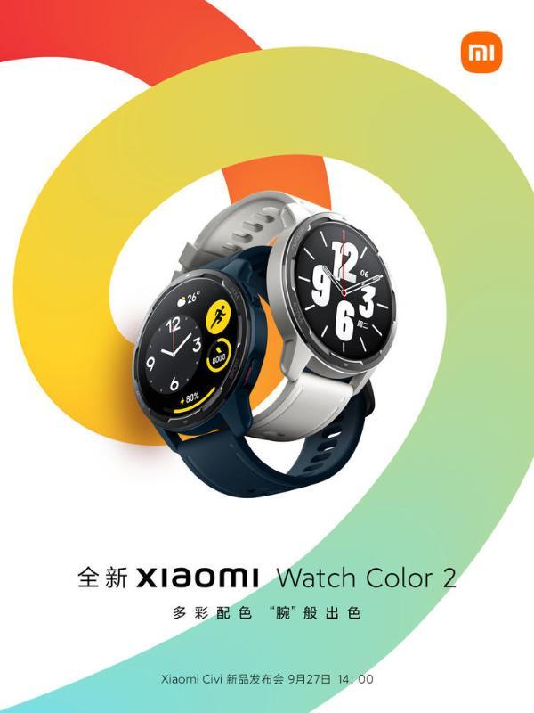 小米Watch Color 2预热,6色多彩表带