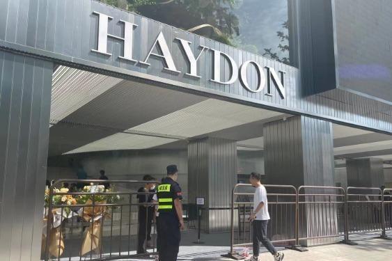 """版图再扩张,身价10亿美元的HAYDON黑洞如何""""破局""""美妆新零售"""