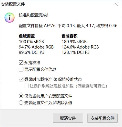 Evo认证+4K好屏 小米笔记本Pro15增强版评测