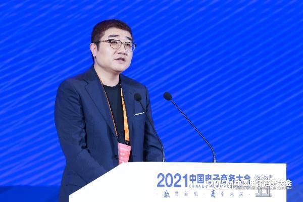 京东零售CEO徐雷服贸会演讲:京东各项实体业务取得充分发展