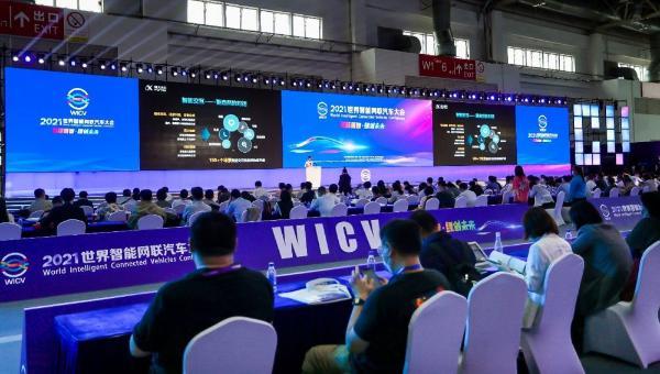 AI助力智能汽车体验全面升级,科大讯飞总裁吴晓如出席2021世界智能网联汽车大会_驱动中国