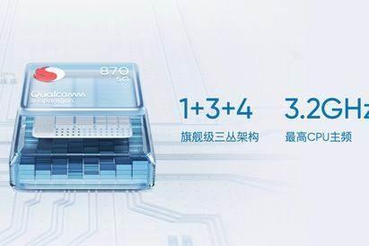 尝鲜购好评如潮 realme真我GT Neo2首销将开启