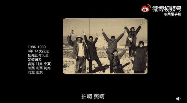 用科技传承非遗文脉,荣耀Magic3系列重走《黄河十四走》纪录片上线