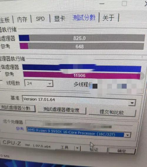 英特尔12900K的CPU-Z跑分曝光了:单核很强