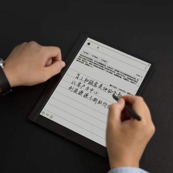汉王科技秋季发布会召开 多款潮酷新品重磅来袭_驱动中国