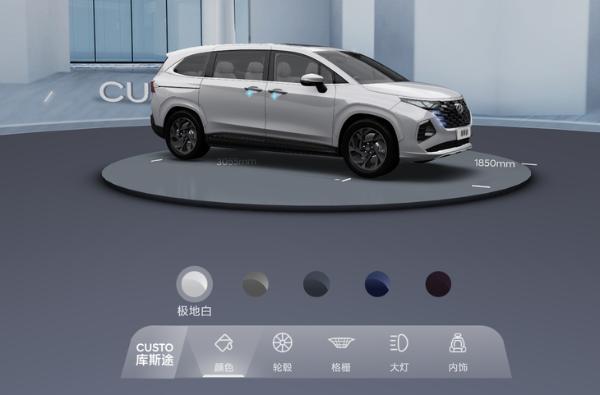 北京现代库斯途上市:韩系7座MPV,16.98万起