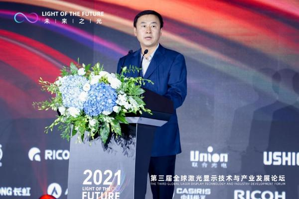 工信部电子信息化司: 加大对激光显示产业的支持力度!_驱动中国