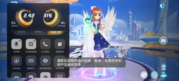 低温高帧 全感操控,iQOO 8带来畅快游戏新体验