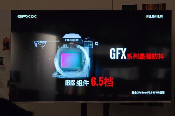更小巧还带6.5档机身防抖 富士GFX50S II中画幅上手