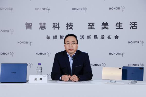 专访赵明,独立的荣耀对智慧生活有哪些新思考?