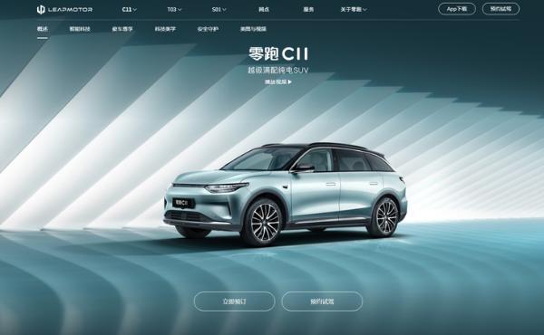 零跑C11正式上市:20万内纯电SUV新选择