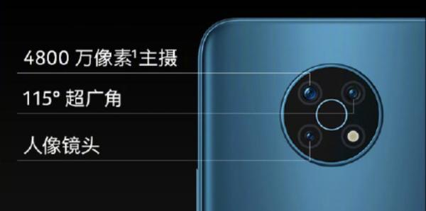 诺基亚G50 5G手机正式开售 1599元起
