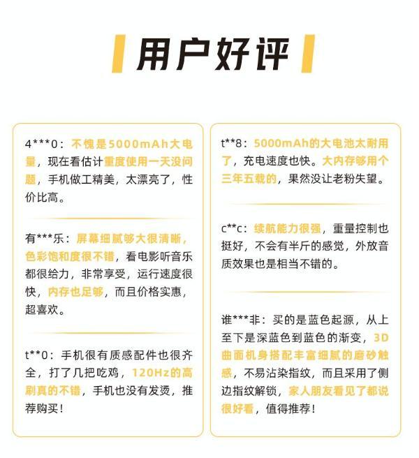 斩获三大电商平台销量与销售额双冠军:iQOO Z5首销火爆