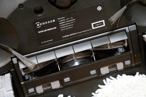 全自动、多功能,一站式清洁使用更轻松 科沃斯地宝X1 OMNI评测