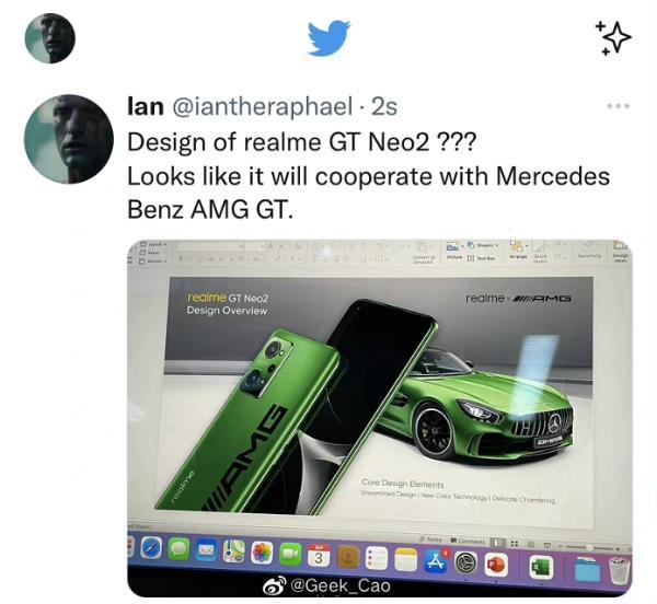 realme 真我GT Neo2再爆新料!骁龙870加持、联名AMG GT,稳了