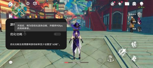 vivo X70 Pro+游戏体验:影像与性能何须二选一