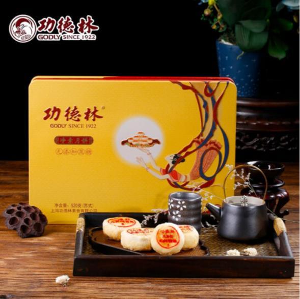 京东超市首发2021月饼新口味畅销榜 拔丝莲蓉、坚果仁强势上榜