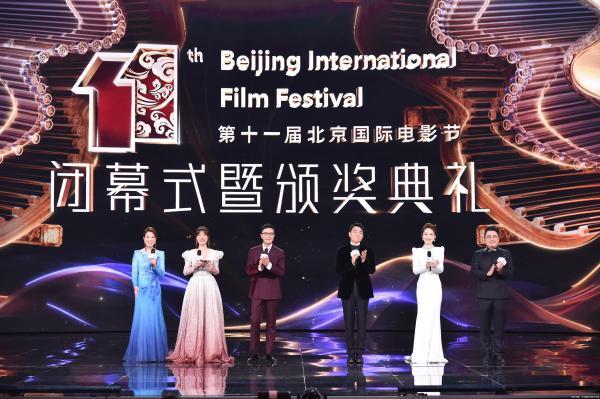 图片来源:北京国际电影节供图