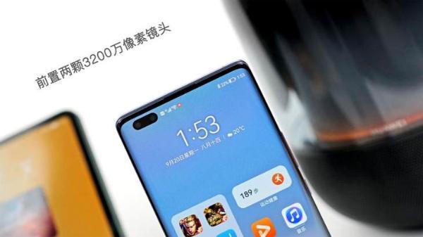 2500元至3500元价位手机难抉择?这些亮点让你爱上nova9系列
