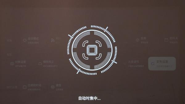 可直接转写并生成会议记录 讯飞AI投影仪AP10评测