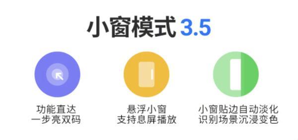 提前更新!魅族18系列正式推送Flyme 9.2