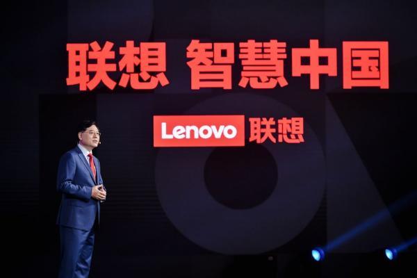 杨元庆:联想未来三年内,将研发投入翻番