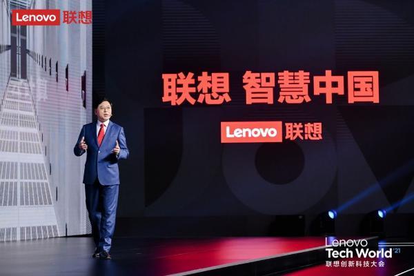 """杨元庆:""""新IT""""为后疫情时代构建新引擎"""