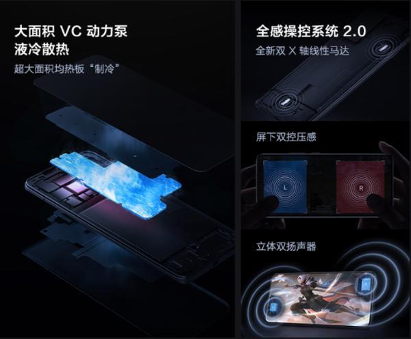 iQOO 8「燃」配色开售:光致变色,暗藏玄机