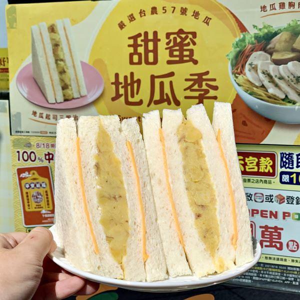 在7-11也吃得到糖葫芦!鲜奶烤布丁、地瓜起司三明治、地瓜戚风蛋糕,多款甜点新登场