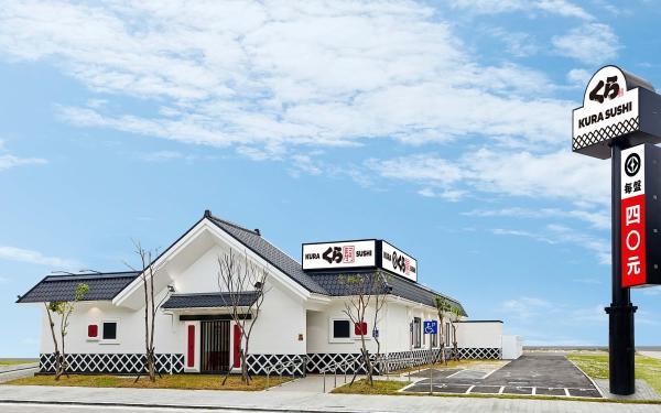 藏寿司新庄再开新店!同步推角落小伙伴满额赠、 8款应景肉寿司开卖