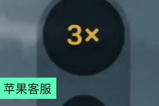 多家供应商限电停产!苹果:目前没有影响到iPhone 13的送达时间