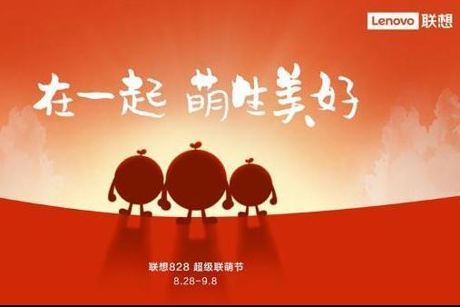 """联想""""黑金超核卡""""发布:优购码、专属客服、免费上门等16项重磅权益曝光!_驱动中国"""
