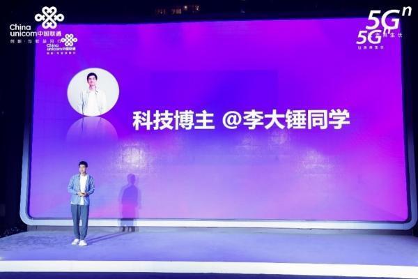 """iPhone 13新品热销 联通与苹果首销活动今年""""大不同""""!"""