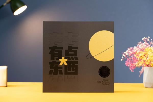 魅族有点东西秋季新品发布会邀请函——大月饼内藏玄机又大又有料