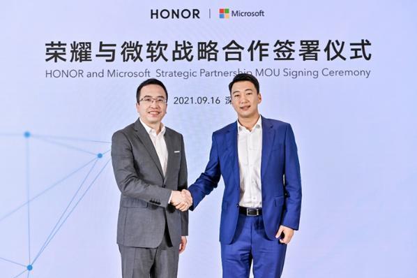 拥抱全球供应链 荣耀智慧生活品牌高端化进程加速