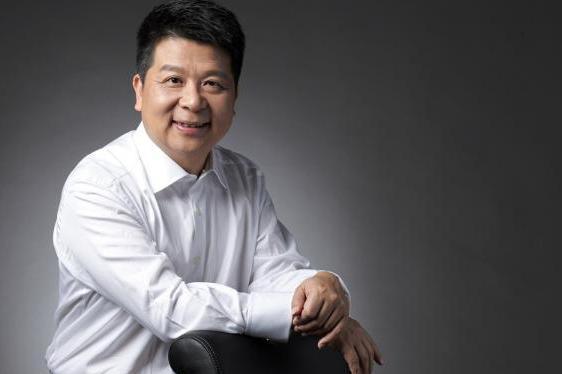 华为正式宣布新一任轮值董事长