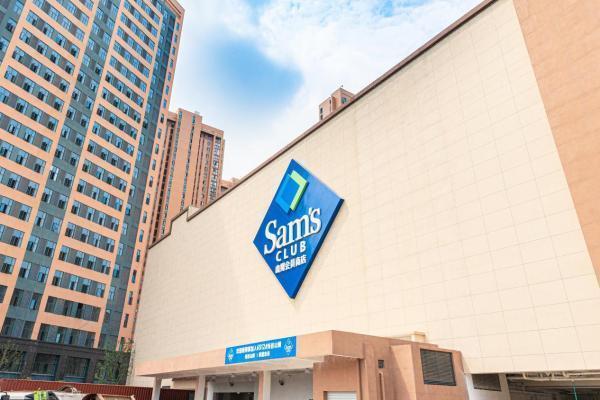 山姆迎节前购物潮!武汉光谷店国庆后正式开业
